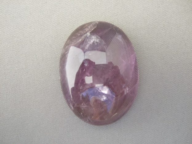 Large Oval Amethyst Cabochon