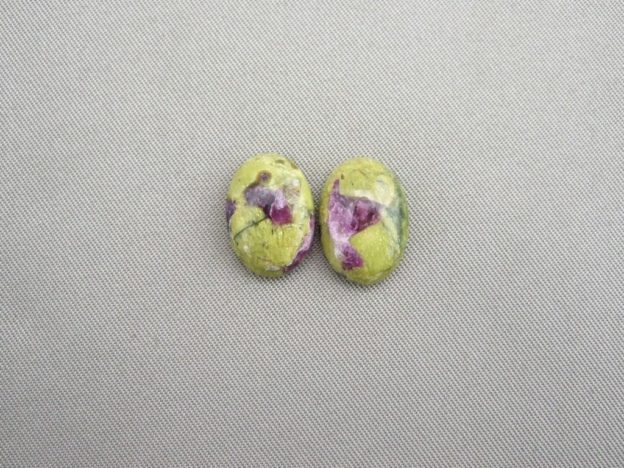 Stichtite Oval Cabochons